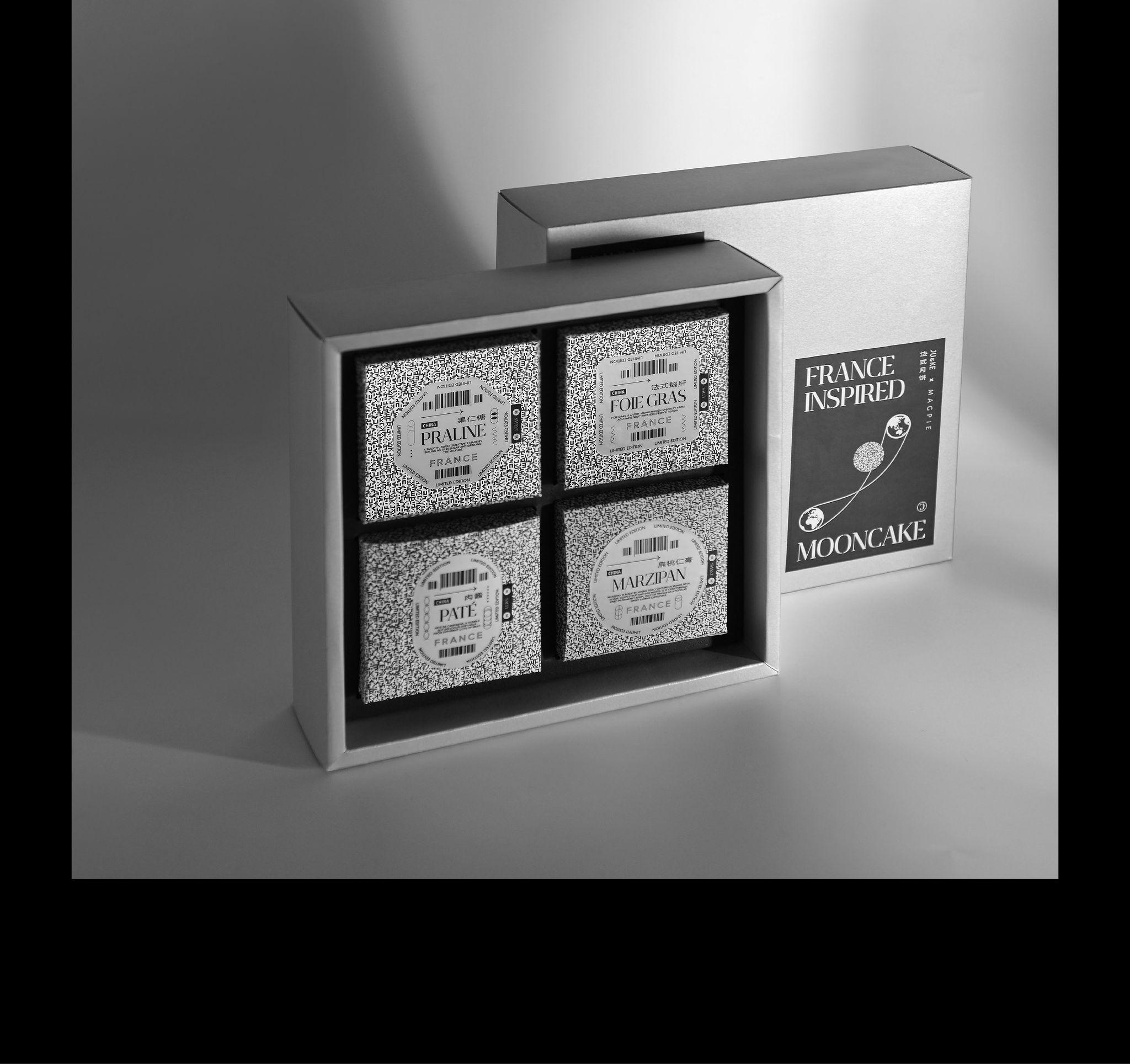 法国启发月饼包装设计